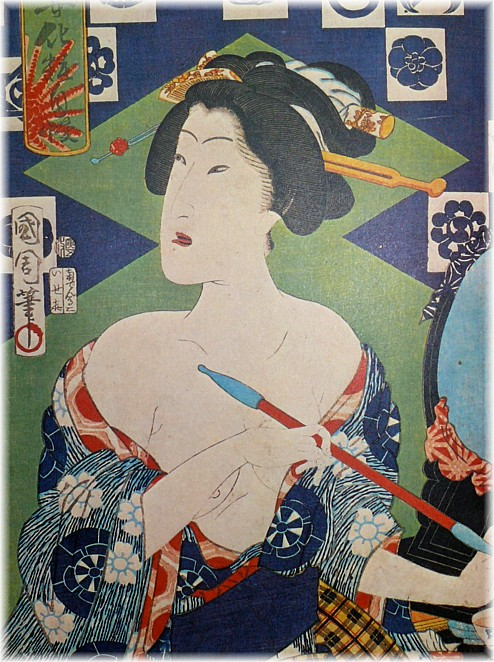 geisha with smoking pipe, Japanese wood-block print ukiyo-e